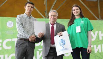 i фестиваль науки включай экологику (1)