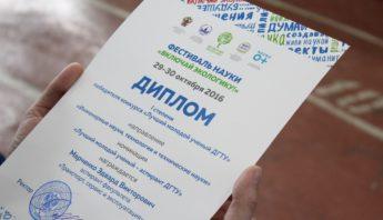 i фестиваль науки включай экологику (38)