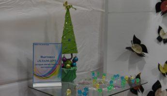 i фестиваль науки включай экологику (40)