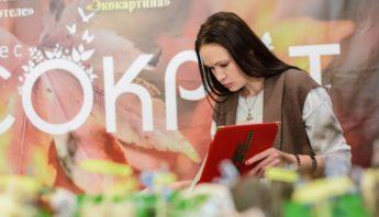ii фестиваль науки включай экологику (17)