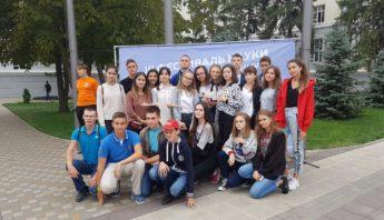 iii фестиваль науки включай экологику (31)