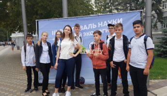 iii фестиваль науки включай экологику (36)