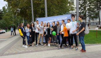 iii фестиваль науки включай экологику (4)
