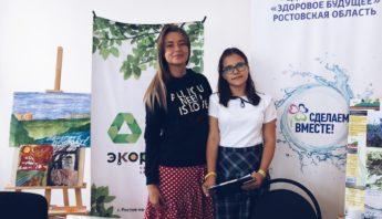 iii фестиваль науки включай экологику (56)