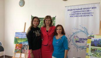 iii фестиваль науки включай экологику (9)