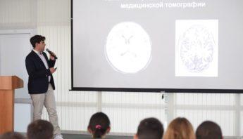 iv фестиваль науки включай экологику (108)