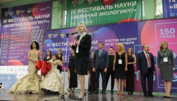 iv фестиваль науки включай экологику (75)