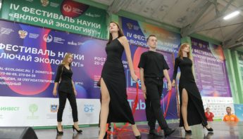 iv фестиваль науки включай экологику (86)