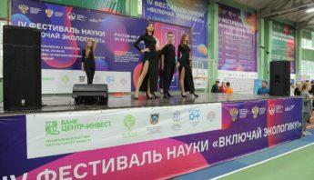 iv фестиваль науки включай экологику (90)