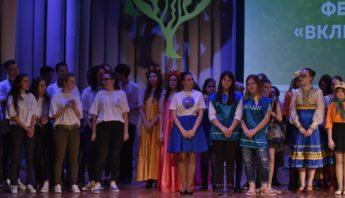 открытие II фестиваля науки включай экологику (13)