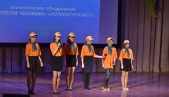 открытие II фестиваля науки включай экологику (15)