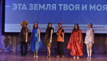 открытие II фестиваля науки включай экологику (24)
