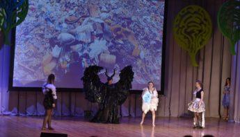 открытие II фестиваля науки включай экологику (31)
