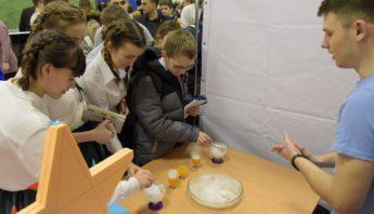 открытие III фестиваля науки включай экологику (12)