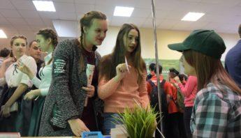 открытие III фестиваля науки включай экологику (7)