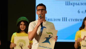открытие iv фестиваля науки включай экологику (1)