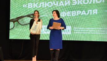 открытие iv фестиваля науки включай экологику (14)