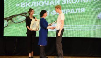 открытие iv фестиваля науки включай экологику (15)