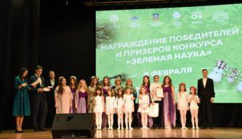 открытие iv фестиваля науки включай экологику (20)