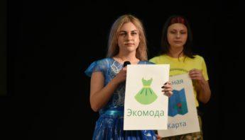 открытие iv фестиваля науки включай экологику (3)