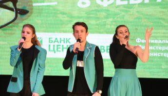 открытие iv фестиваля науки включай экологику (37)