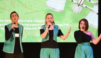 открытие iv фестиваля науки включай экологику (38)