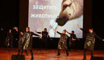 открытие iv фестиваля науки включай экологику (40)