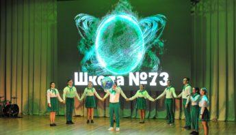 открытие v фестиваля включай экологику (39)