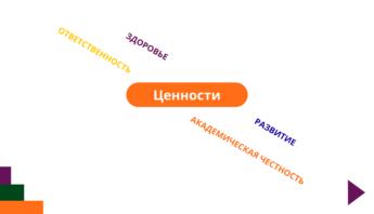 Т—университет-04