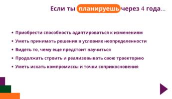 Т—университет-07